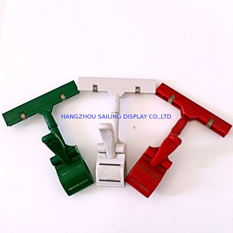 Colorful Thumb Price Tag Holder Clip , Supermarket Pop Clip In Red Green White সরবরাহকারী
